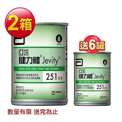 亞培 健力體-提供纖維長期管灌(237ml x 24入)x2箱