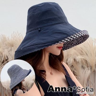 【滿額再75折】AnnaSofia 渡假格紋雙面戴超寬簷 棉麻遮陽防曬漁夫帽盆帽(藏藍系)