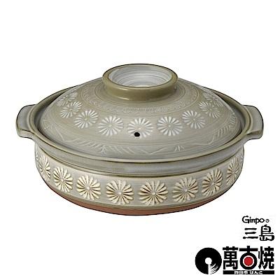 萬古燒 日本製Ginpo銀峰花三島耐熱砂鍋-11號(適用6-7人)