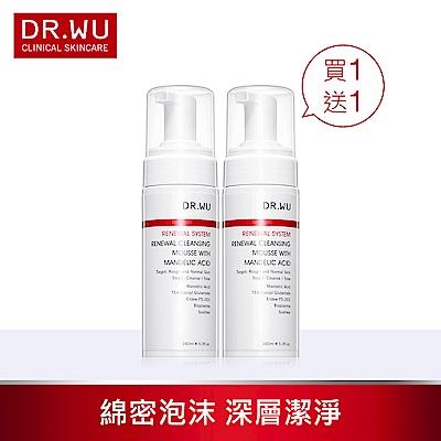 (買1送1)DR.WU杏仁酸煥膚潔顏慕斯160ML