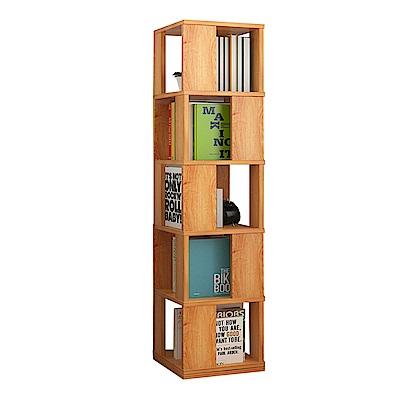 【CityShop】轉轉多功能置物書櫃-A款5層