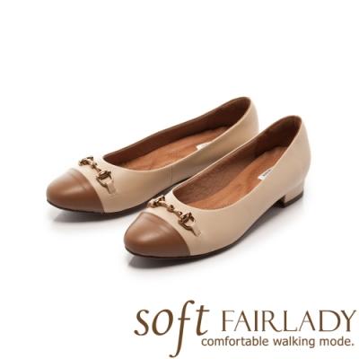 Fair Lady Soft芯太軟 金屬飾鍊拼接圓頭低跟鞋 卡其