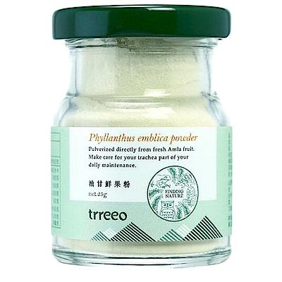 樹重奏 油甘鮮果粉(25g/瓶)