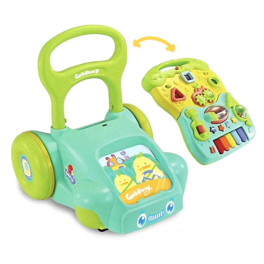 雨谷 多功能遊戲盤學步車-藍綠