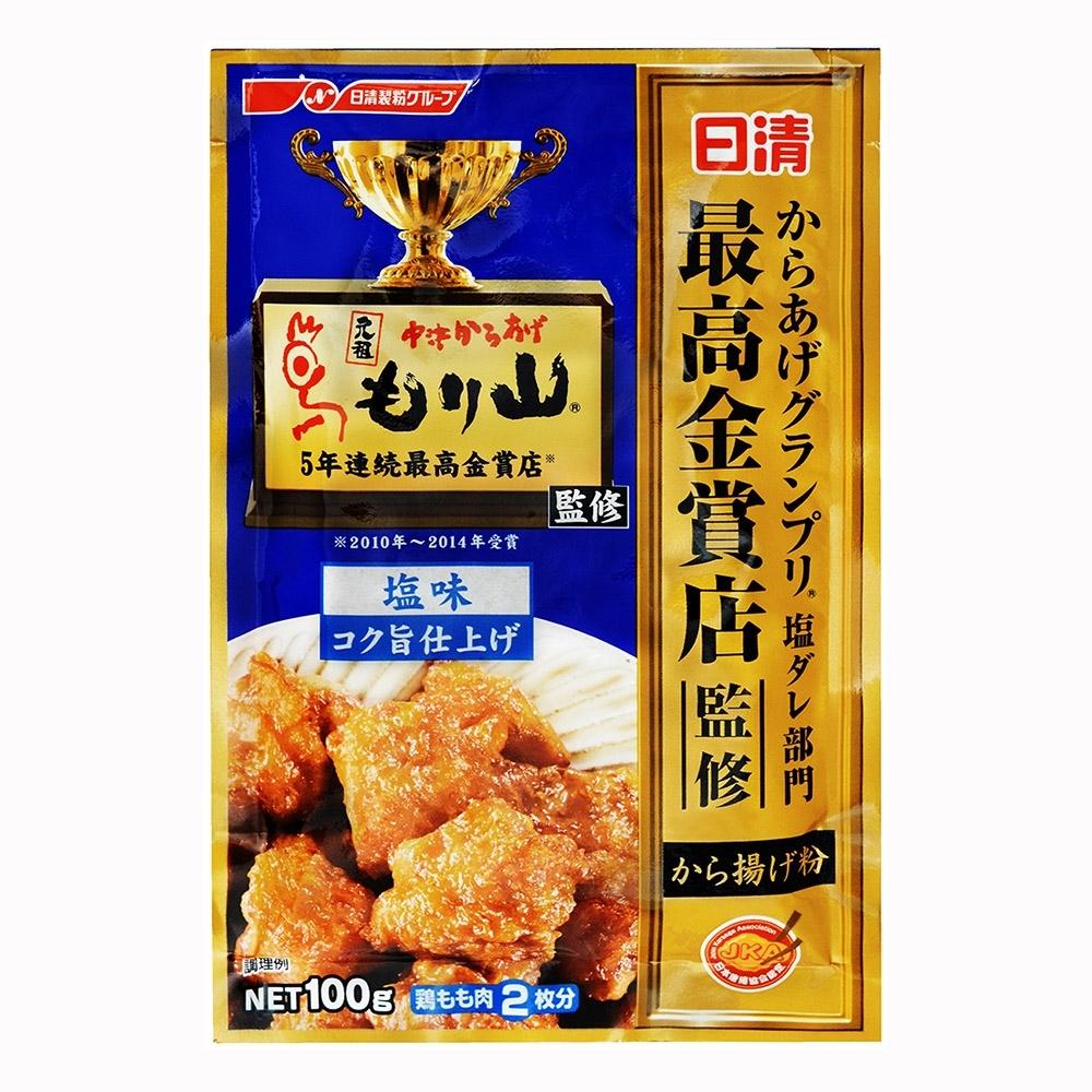 日清  金賞炸雞粉-鹽味(100g)