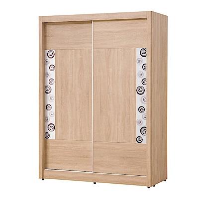 文創集 雪莉4尺推門衣櫃/收納櫃(吊衣桿+穿衣鏡+二抽屜)-120x60x200cm免組