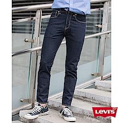 Levis男款上寬下窄501 Taper 排扣牛仔長褲 原色褲