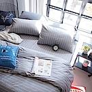 OLIVIA   艾德蒙 淺灰  雙人全鋪棉床包冬夏兩用被套四件組