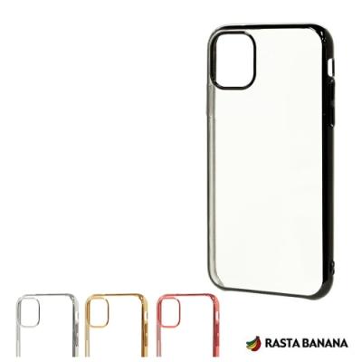 RASTA BANANA iPhone 11 Pro 輕量柔韌電鍍保護套
