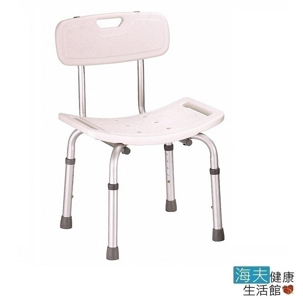 海夫健康生活館  弘穎 鋁合金 KD 有椅背浴室椅 有背洗澡椅 可調高低 台灣製