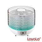 LoyoLa 微電腦蔬果烘乾機 HL-2060