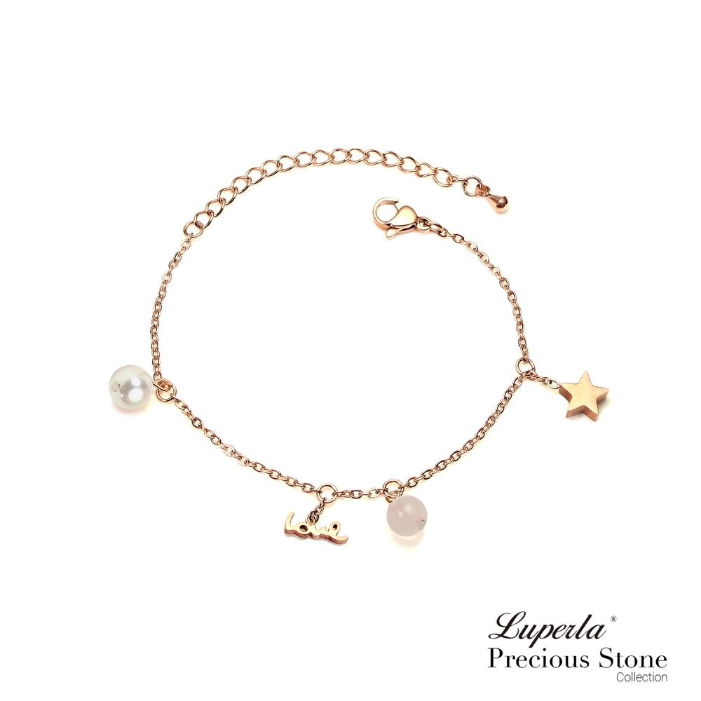 大東山珠寶 天然珍珠粉晶白鋼手鍊 LOVE 玫瑰金/K白銀
