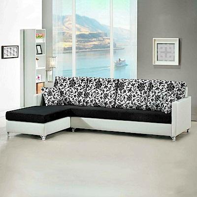 AS-喀爾文雙色百花珠光皮布面左L型沙發265x170x90cm