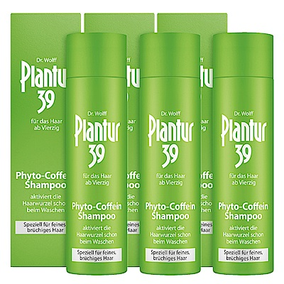 Plantur39 植物與咖啡因洗髮露250mlx3(細軟脆弱髮)