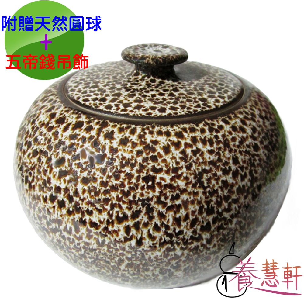 養慧軒 鶯歌陶瓷 棕天目釉(含蓋)招財大聚寶盆