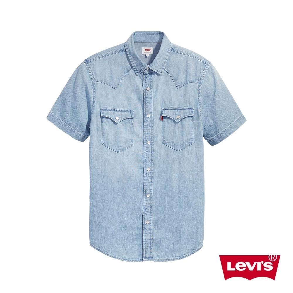 Levis 男款 短袖牛仔襯衫 休閒版型 淺藍水洗 經典雙口袋