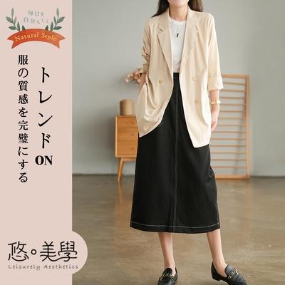 悠美學-日系簡約純色個性百搭造型A字裙-2色(M~2XL)