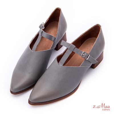 2.Maa 簍空設計側拉帶牛皮尖頭跟鞋 - 灰