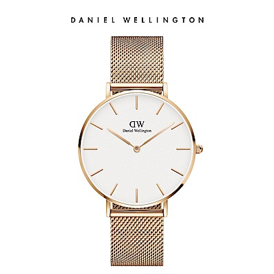 DW 手錶 官方旗艦店 36mm玫瑰金框 Petite 香檳金米蘭金屬錶