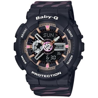 CASIO卡西歐Baby-G Chance 時間交錯運動腕錶 BA-110CH-1A
