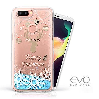 EVO CASE OPPO R11s 耶誕特輯藍色閃粉亮片流沙手機軟殼 - 冰雪馴鹿