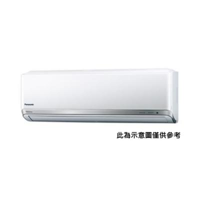 Panasonic國際牌 8-10坪 1級變頻冷專冷氣 CU-RX63GCA2/CS-RX63GA2 RX系列