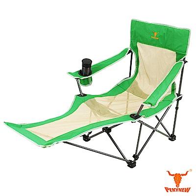 PEKYNEW 陽光休閒躺椅/午休椅-綠色