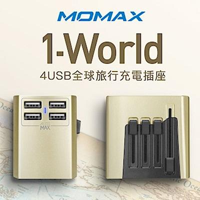 MOMAX 1-World 4 USB旅行充電插座
