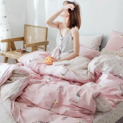 La Lune MIT頂級精梳棉200織紗雙人加大床包枕套3件組 長頸鹿之家