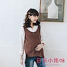 日系小媽咪孕婦裝-正韓孕婦裝~修身羅紋坑條針織背心上衣