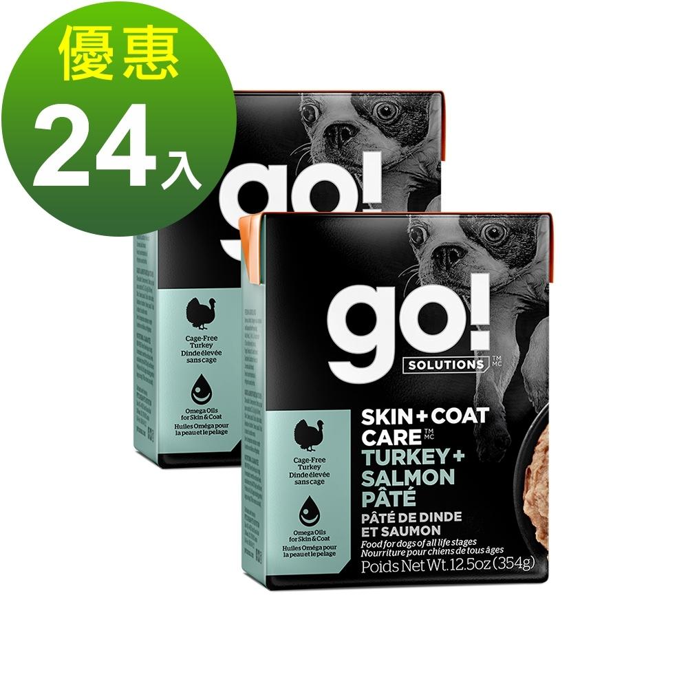 go! 豐醬火雞鮭魚 354g 24件組 鮮食利樂狗餐包(肉泥 狗罐)