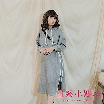 日系小媽咪孕婦裝-正韓哺乳衣 運動風側邊條側開連帽洋裝