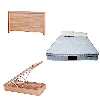 綠活居 羅多3.5尺單人床台三式組合(床頭片+後掀床底+天絲獨立筒床墊)五色可選