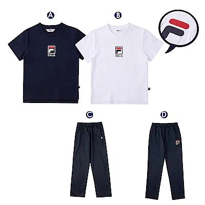 [時時樂] FILA KIDS 棉質短袖圓領T恤8502 (尺寸110~165)