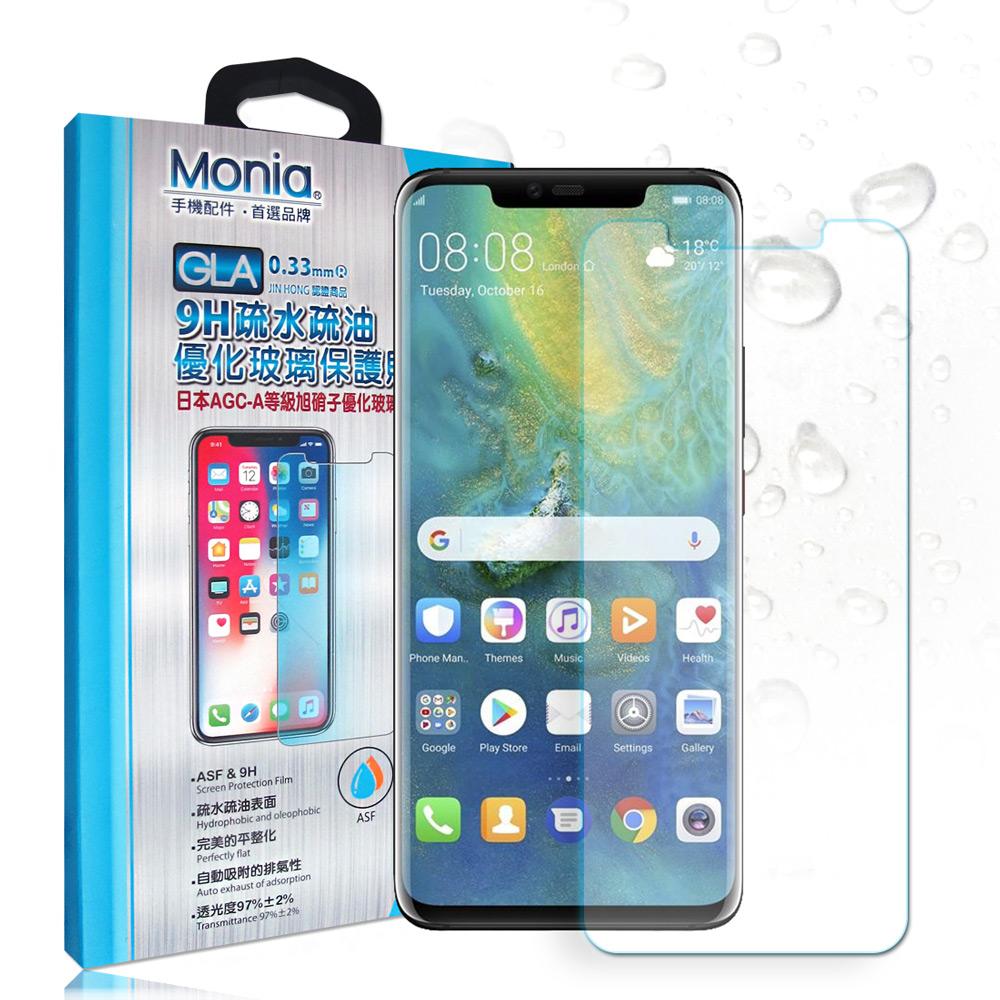 MONIA HUAWEI Mate 20 Pro 日本頂級疏水疏油9H鋼化玻璃膜