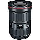 Canon EF 16-35mm f/2.8L III USM 鏡頭(公司貨)