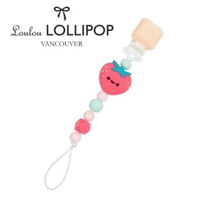 加拿大Loulou lollipop甜心版串珠固齒器/奶嘴鍊夾-草莓甜心
