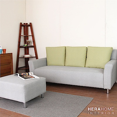 HERA Home 貓抓布三人座沙發 (附腳椅)