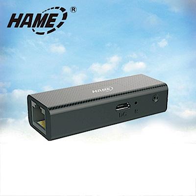 【加購品】Hame SR-C3 硬碟無線轉換器