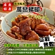 海鴻飯店 萬巒豬腳(937g)(5隻) product thumbnail 1
