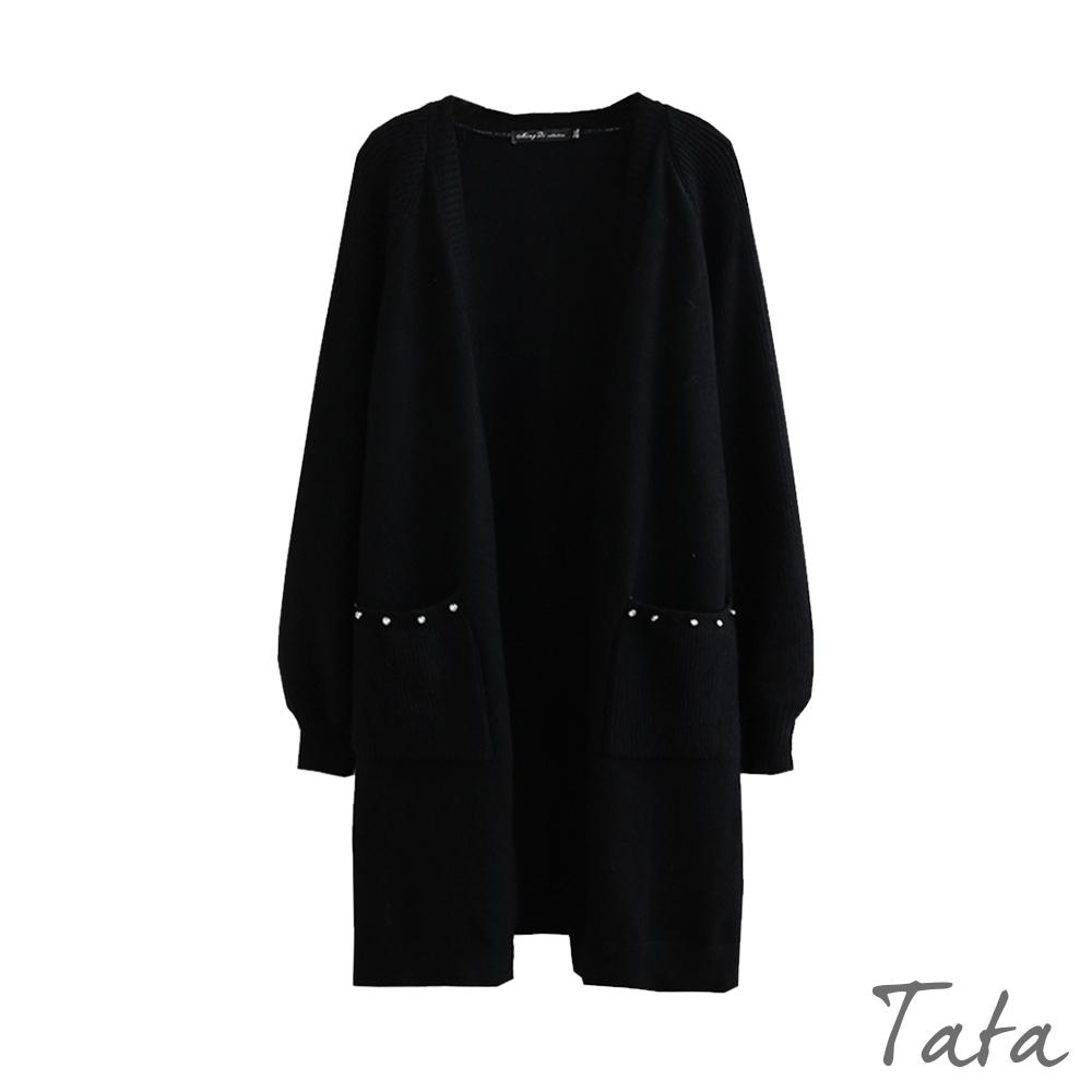 釘鑽雙口袋長版針織開衫 共二色 TATA-(M~XL) (黑色)