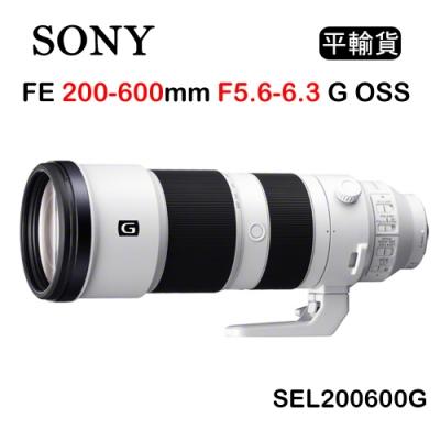 SONY FE 200-600mm F5.6-6.3 G OSS (平行輸入) SEL200600G