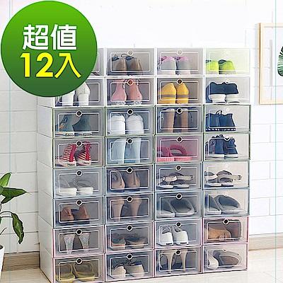 Desir加大加寬透明翻蓋鞋盒收納盒4組(同色3入/組)