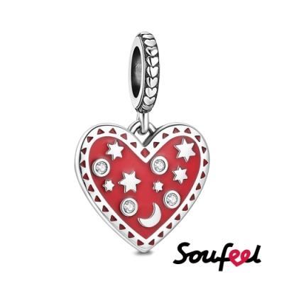 SOUFEEL索菲爾 925純銀珠飾  滿心歡喜 串珠