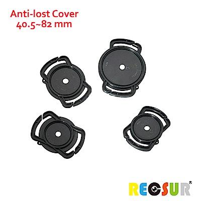 RECSUR 銳攝 鏡頭蓋防丟扣-可安裝於背帶上面