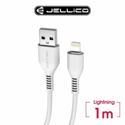 JELLICO 3.1A快充Lightning充電傳輸線1M/JEC-KDS30-WTL