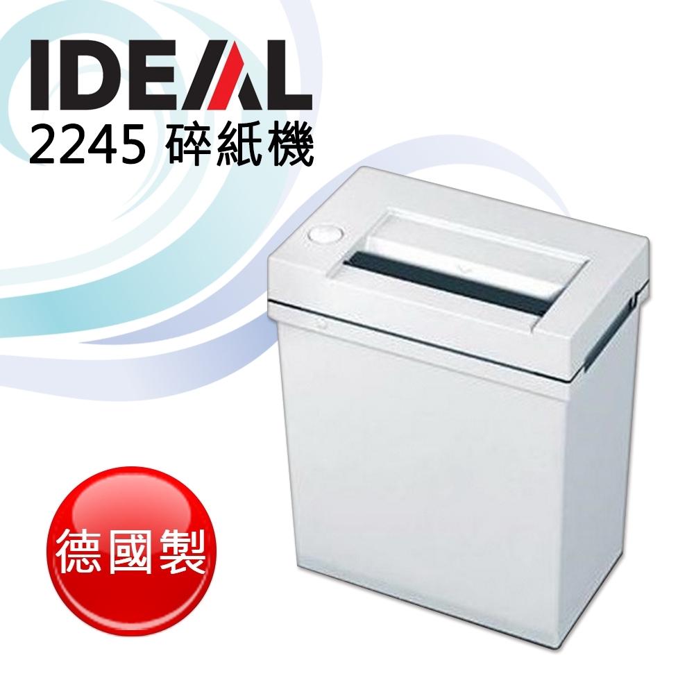IDEAL 2245長條式碎紙機