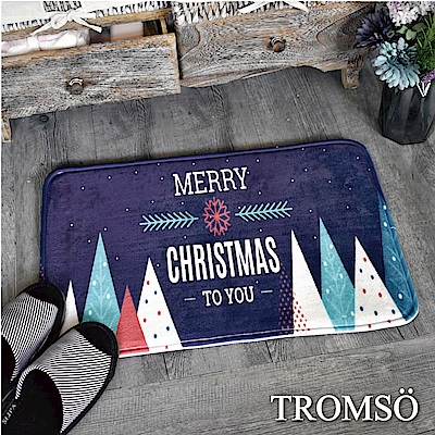 TROMSO 簡單生活超柔軟舒適地墊-聖誕星空