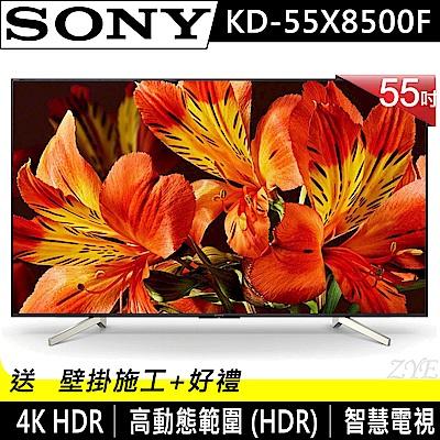 SONY 55吋 4K HDR Smart 液晶電視 KD-55X8500F