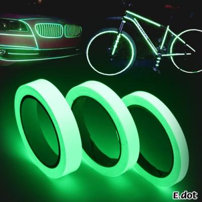 E.dot 多功能全警示螢光膠帶貼紙/夜光膠帶/反光發光條